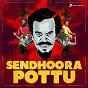 Album Senthoora pottu de Anthony Daasan
