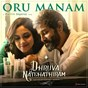 "Album Oru manam (from ""dhruva natchathiram"") de Harris Jayaraj"