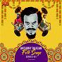 Album Anthony daasan folk songs : series 1 de Anthony Daasan