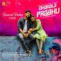 """Album Unnaal penne (from """"dharala prabhu"""") de Inno Genga"""