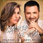 Album Cambiar de vida de Soledad
