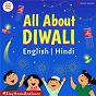 Album All About Diwali de Sumriddhi Shukla
