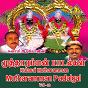 Compilation Kulasai mutharamman mutharamman padalgal, vol. 2 avec Hema / Karumari Karna / Prabhakar / Aravind, Kanmani Raja