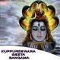 Compilation Kuppureswara geeta sangama avec Ravi / B R Chaya / Sachin / Chandrika Gururaj / Ajay Warrier...