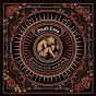 Album Between Birth & Death de Sunk Loto