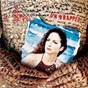 Album Unwrapped de Gloria Estefan