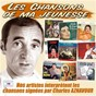 """Compilation Les succès de charles aznavour (collection """"les chansons de ma jeunesse"""") avec Georges Garvarentz / Charles Aznavour / Amália Rodrigues / Marcel Amont / Jacques Plante..."""