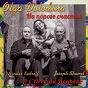 Album A l'orée du bonheur de Nicolas Kedroff / Olga Volodina / Joseph Shamel