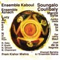 Compilation Catalogue ethnomad 2005 avec Ensemble Kaboul / Soungalo Coulibaly / Ensemble Aznach / Lucy Acevedo / Ensemble Skaros, Xhemali Berisha...