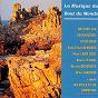 Compilation La musique du bout du monde avec Guillemer / Didier Squiban / Didier Squiban, Yann Fanch Kemener / Desfougeres / Ronan le Bars, Nicholas Quemener...