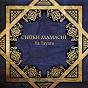 Album Ya tayara de Cheikh Mamachi