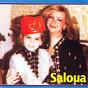 Album Ala oueldi hajb allah de Saloua