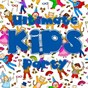 Album Ultimate kids party de The Tiny Boppers