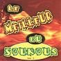 Compilation Le meilleur du soukous, vol. 1 avec Nimon Toki Lala / Diblo Dibala / Jean Baron / Mack Macaire / Aurlus Mabélé...