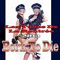 Compilation Born to Die (Les Tubes De La Rentrée 2013) avec Andy Ramirez / Cyriaque / As Sky's / A. Jim / Jal Y...