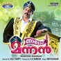 Album Nadoddi mannan (original motion picture soundtrack) de Vidyasagar