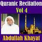 Album Quranic recitation, vol. 4 (quran - coran - islam) de Abdullah Khayat