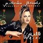 Album Albi de Pascale Machaalani