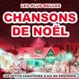 Album Les plus belles chansons de Noël de Les Petits Chanteurs d'aix-En-Provence