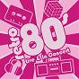 Compilation Retro 80s - live and in concert avec Big Country / Howard Jones / Modern English / T Pau / Chaka Khan...