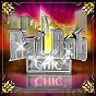 Compilation Raï rnb chic, vol. 1 avec Rim-K / Freeman / Mc Harage, DJ Faouzi / Abbes, Amine Dib / Houari Manar...