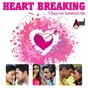 Compilation Heart breaking - songs from sandalwood films avec Kailash Kher, Chethan / Rajesh Krishnan / Karthik / Udith Haritas, Ananya Bhat / Shreya Ghoshal...