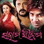 Album Salam cinema (original motion picture soundtrack) de Abhijit Majumdar