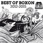 Compilation Best of boxon 2012-2015 avec Loïs Plugged / Sovnger / François Ier / Spaam / Rayan Ja Faer...