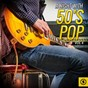Compilation A night with 50's pop, vol. 4 avec The Channels / The Champs / Earl Lewis, the Channels / Clyde Mcphatter / Clyde Mcphatter, the Drifters...