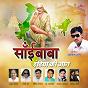 Compilation Saibaba india ki jaan avec Toshi / Anup Jalota / Ravindra Jain / Vipin Sachdeva / Mohd. Salamat...