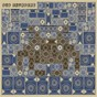 Album Global warming (feat. fabasstone, earl 16) (pilah dub addict remix) de Dub Invaders