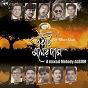 Compilation Ekti moner daam avec Elías / Rafiq Chowdhury / Mokhlesur Rahman / Ferdous Wahid / Sweet