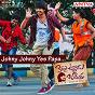 "Album Johny johny yes papa (from ""kittu unnadu jagratha"") de Ranjith"