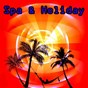 Album Spa & Holiday de Best Relaxation Music, Spa & Spa, Spa