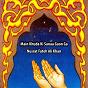 Album Main khuda ki sanaa gaon ga de Nusrat Fateh Ali Khan