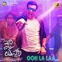 "Album Ooh la laa (from ""idi naa love story"") de Ranjith"
