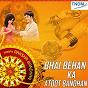 Compilation Bhai behan ka atoot bandhan avec Kishore Kumar / Suman Kalyanpur / Lata Mangeshkar / S P Balasubrahmanyam / Mohammed Rafi...