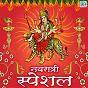 Compilation Navratri special avec Milan / Ravindra Jain / Kavita Krishnamurthy / Niraj Tiwari / Gokul Sharma...