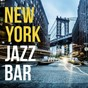 Compilation New york jazz bar avec Duke Ellington / Ray Bryant / Betty Carter / Al Cohn, Bill Perkins / Charlie Barnet...