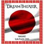 Album Nakano sunplaza, tokyo, japan, january 24th, 1995 (hd remastered version) de Dream Theater