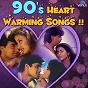 Compilation 90's heart warming songs !! avec Roop Kumar Rathod / Kumar Sanu, Alka Yagnik / Kumar Sanu, Anu Malik / Udit Narayan, Alka Yagnik / Vinod Rathod...