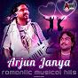 Compilation Arjun janya romantic musical hits avec Ankith, Priya Himesh / Arman Malik, Shreya Ghoshal / Vijay Prakash / Sonu Nigam / Karthik...