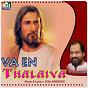 Compilation Va en thalaiva avec Harini / K.J.Jesudas / Kalpana / Hysan / B.M.Lawrence...