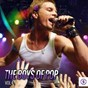 Compilation The Boys of Pop, Vol. 4 avec The Clique / Harry Belafonte / Paul Anka / The Ink Spots / Jack Payne...
