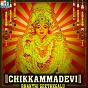 Compilation Chikkammadevi bhakthi geethegalu avec Mahesha / Naga Chandrika / Archana Udupa / Archana Udupa, Bhadri Prasad / Ramesh Chandra...