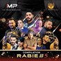Compilation Compilation rabie, vol. 5 avec Cheb Houssem / Cheb Bello / Cheb Rida / Chaba Warda