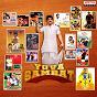 Compilation Yuva samrat avec Venu, Sumangali / Shreya Ghoshal, Dhanunjay / Hari Haran, Kousalya / Sri Krishna, Harini / Hari Haran, Sri Vardhini, Thaman S...