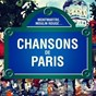 Compilation Chansons de paris - montmartre, moulin rouge... avec Françis Lemarque / Édith Piaf / Juliette Gréco / Yves Montand / Line Renaud...