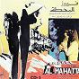 Album Al mahatta vol. 2 de Fairuz
