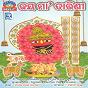 Compilation Jay maa tarini avec Sohel / Subash Dash / M.D. Ajiz / T. Souri / Srikant das...